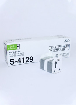 RISO COMCOLOR S-4129 STAPLE CARTRIDGE