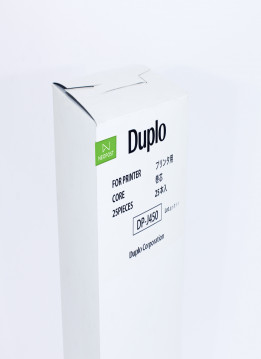 Duplo Duprinter Paper Core Dp-J